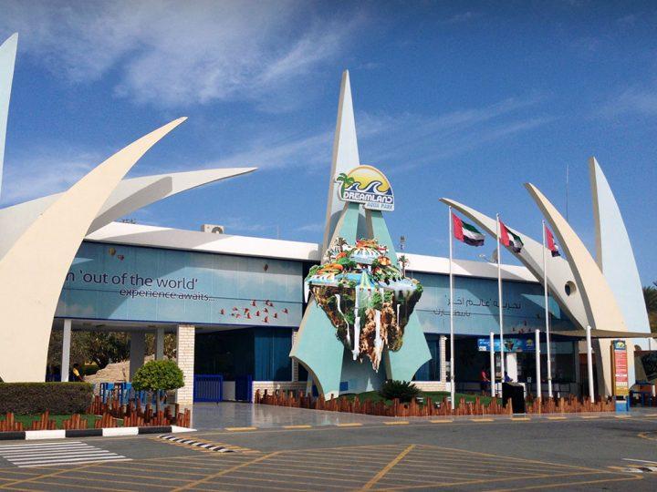 Dreamland Aqua Park