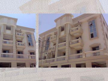 Al Masoud Building