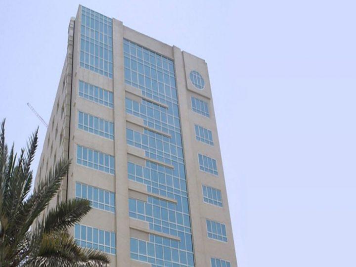 Alkoiter Building